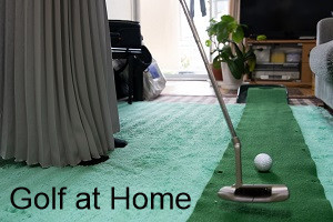 How to Practice Golf at Home (Amazing Tips)